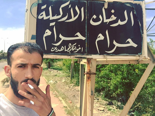 abu-TOW-smoking